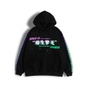 Guys Street Fashion Letter ILLUSION REALITY Print Loose Relaxed Hoodie