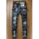 Men's Retro Fashion Basic Plain Zippered Cuffs Dark Blue Regular Fit Ripped Jeans