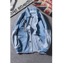 Mens New Stylish Simple Plain Long Sleeve Lapel Collar Pocket Detail Casual Loose Denim Jacket