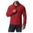 Men's New Trendy Simple Long Sleeve Plain Zip Up Lapel Collar Track Jacket