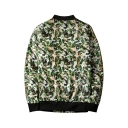 Men's Stylish Camo Print Long Sleeve Stand-Collar Zip Up Casual Baseball Jacket