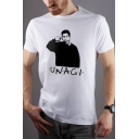 Young Mens White Short Sleeve Round Neck UNAGI Letter Human Printed Leisure Humor T-Shirt