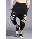 Men's Cool Fashion Chinese Style Dragon Cloud Printed Black Baggy Drop-Crotch Harem Pants