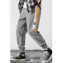 Trendy Colorblock Patched Side Drawstring Waist Elastic Cuffs Men's Trendy Loose Track Pants