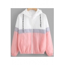 Womens Trendy Solid Color Elastic Hem Long Sleeve Color Block Zip Up Drawstring Hooded Coat
