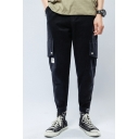 Mens Popular Fashion Solid Color Flap Pocket Side Gathered Cuffs Casual Cargo Pants