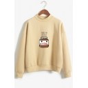 New Trendy YOURE My NUTELLA Letter Print Mock Neck Long Sleeve Loose Sweatshirt