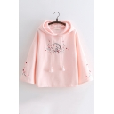 Cute Rabbit And Flower Embroidered Pocket Casual Loose Leisure Long Sleeve Cotton Hoodie