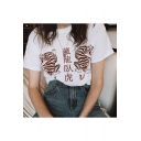 Letter Tiger Printed White Short Sleeve Round Neck Loose T Shirt