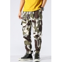 Mens New Stylish Unique Camouflage Printed Drawstring Waist Army Green Trendy Cargo Pants