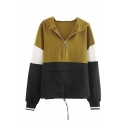 Simple Color Block Half-Zip Closure Hooded Drawstring Hem Anorak Short Jacket