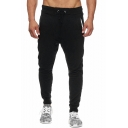 Men's Basic Fashion Simple Plain Drawstring Waist Casual Jogging Sweatpants