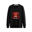 Cartoon Monkey NEVER GIVE UP Letter Printed Round Neck Long Sleeve Casual Sports Sweatshirts