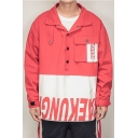 Mens New Trendy Letter Colorblock Print Lapel Collar Long Sleeve Single Button Down Pullover Jacket
