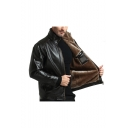 Men's New Trendy Simple Stand Collar Long Sleeve Zip Up Leather Jacket
