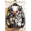 Mens Hot Popular Fashion Camo Printed Long Sleeve Hooded Zip Up Plus Size Jacket