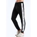 Men's Popular Fashion Colorblock Letter Printed Black Drawstring Waist Sports Sweatpants