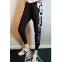 Guys Fashion Letter Printed Black Casual Relaxed Sweatpants