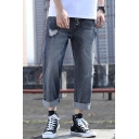 Men's Hot Fashion Simple Plain Cool Frayed Ripped Jeans