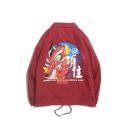 Men's Stylish Funny Comic Letter Print Zip Closure Long Sleeve Stand Collared Jacket