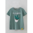 Fashion Comic Potted Plant Letter Pattern Round Neck Short Sleeve Green T-Shirt