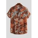 Mens Hot Fashion Sexy Leopard Print Short Sleeve Lapel Collar Button-Up Loose Brown Shirt