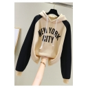 New Trendy NEW YORK CITY Letter Print Color Block Long Sleeve Apricot Hoodie