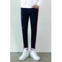 Guys New Fashion Contrast Stripe Side Raw Hem Slim Fit Casual Jeans