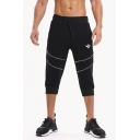 Men's New Stylish Logo Printed Zip Embellished Drawstring Waist Cropped Cotton Training Sweatpants