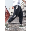 Men's Street Trendy Contrast Stripe Side Flap Pocket Drawstring Waist Casual Loose Cargo Pants
