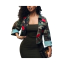 Womens Cool Lip Camo Printed Lapel Collar Long Sleeve Cropped Jacket