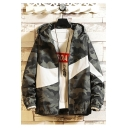 Men's New Stylish Camo Printed Patched Long Sleeve Button Down Hooded Casual Jacket