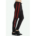 Men's New Fashion Contrast Stripe Side Letter Printed Drawstring Waist Casual Training Sweatpants