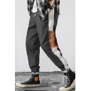 Guys Trendy Colorblock Letter LEAD TREND Pattern Drawstring Waist Elastic Cuffs Casual Track Pants