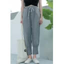Womens Fancy Grey Drawstring Waist Gathered Cuff Carrot Tapered Pants Trousers