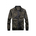 Mens Stylish Cool Camouflage Printed Long Sleeve Stand-Collar Zip Up Bomber Jacket