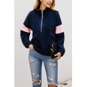 New Fashion Zippered Stand Collar Long Sleeves Color Block Fluffy Teddy Sweatshirt