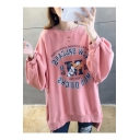 Simple Letter Ballplayer Printed Cut Out Round Neck High Low Long Sleeve Loose Pullover Sweatshirt