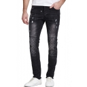 Men's Popular Fashion Simple Plain Diamond Quilted Knee Patched Trendy Black Button-fly Jeans
