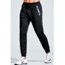Men's Cool Fashion Simple Plain Zippered Pocket Black Drawstring Waist Casual Sports Sweatpants