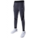 Men's Trendy Colorblock Patched Logo Printed Drawstring Waist Casual Cotton Sports Sweatpants