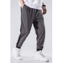 Men's New Fashion Colorblock Tape Side Drawstring Waist Elastic Cuffs Casual Track Pants Tapered Pants
