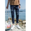 Guys Fashion Letter Printed Trendy Frayed Ripped Jeans