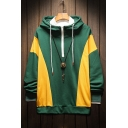 Men's New Fashion Colorblock Long Sleeve Half-Zip Hooded Drawstring Hoodie
