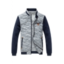Guys New Stylish Colorblock Print Stand Collar Long Sleeve PU Patched Coat