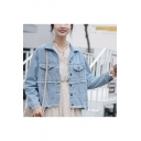 Women Casual Blouse Fashion Jacket Denim Jeans Pocket Coat Outwear