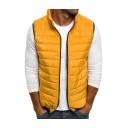 Mens Simple Plain Sleeveless Stand Collar Zip Placket Fitted Padded Vest Jacket