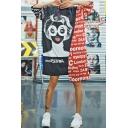 Fashion Street Style Round Neck Half Sleeve Letter Character Print Panelled Asymmetrical Midi Shift T-Shirt Dress