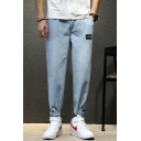 Men's New Fashion Letter Patchwork Light Blue Drawstring Waist Gathered Cuff Light Blue Tapered Jeans