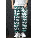 Guys New Stylish Plaid Letter Printed Loose Fit Drawstring Waist Green Casual Wide Leg Pants